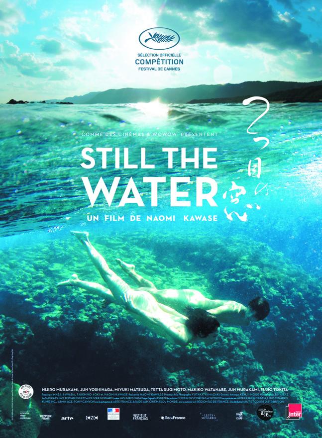 """Projection du film """"Still the water""""de Naomi Kawase, Jeudi 20 juin à 20h30 à la Cinémathèque de Corse."""