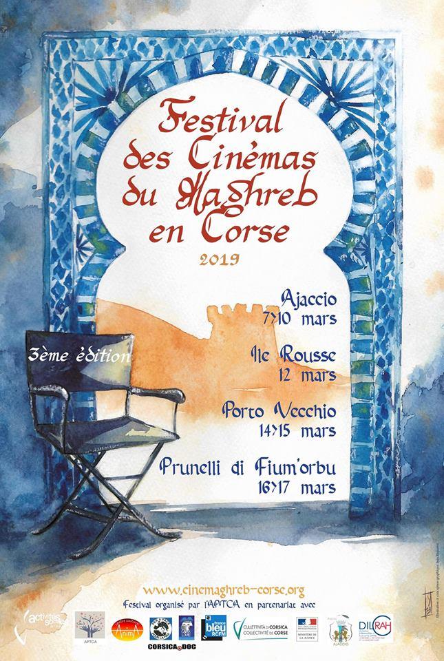 FESTIVAL DES CINEMAS DU MAGHREB EN CORSE DU 8 AU 17 MARS 2019